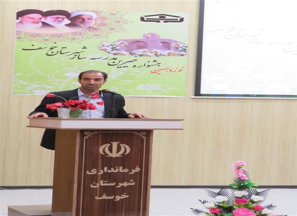 جشنواره خيرين مدرسه ساز شهرستان خوسف برگزار شد