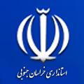 فرم حوادث خسارت سيل در شهرستان خوسف